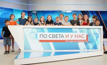 Децата на OreHHerO превзеха националния ефир
